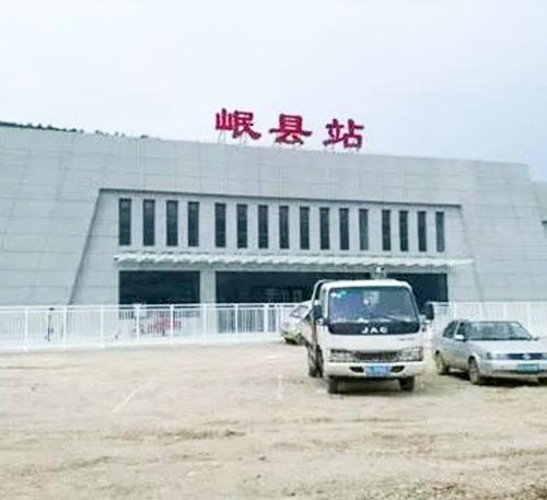 岷縣火車站防水
