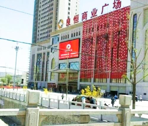 臨夏康樂良恒商業廣場防水