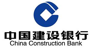 中國建設銀行股份有限公司甘肅省分行