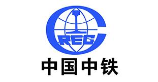中鐵二十一局集團第五工程公司